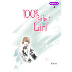 【Webtoon版】 100% Perfect Girl 3
