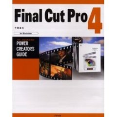 Final Cut Pro 4 For Macintosh