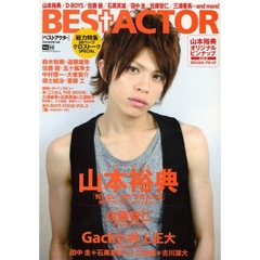 BEStACTOR Vol.06(2009Summer)