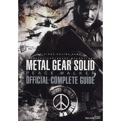 METAL GEAR SOLID PEACE WALKER OFFICIAL COMPLETE GUIDE