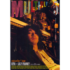 MULTIPLY Vol.5 Exist or live?issue