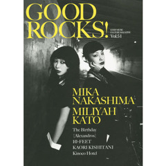 GOOD ROCKS! GOOD MUSIC CULTURE MAGAZINE Vol.51