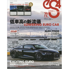 eS4 EUROMOTIVE MAGAZINE 72(2018JANUARY)