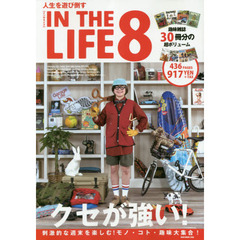 IN THE LIFE 8