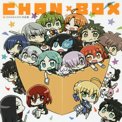 CHAN×BOX CHAN×CO作品集