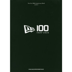 New Era 100th Anniversary Book[JAPAN]