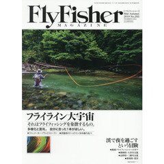 FLY FISHER 2019年12月号