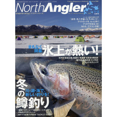 North Angler's 2020年2月号