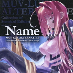 """MUV-LUV ALTERNATIVE"" collection of Standard Edition songs Name"