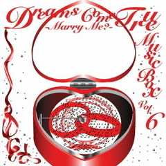 DREAMS COME TRUE MUSIC BOX Vol.6 -MARRYME?-