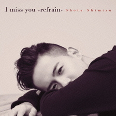 I miss you -refrain-
