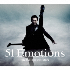 51 Emotions -the best for the future-(初回限定盤)