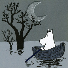-Joy with Moomin- 白夜のジャズ Midnight Sun of Finland