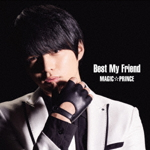 "Best My Friend(""永田薫""盤)"