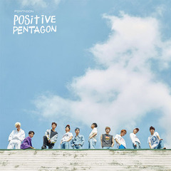 PENTAGON/6TH MINI ALBUM : POSITIVE(輸入盤)