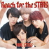 Reach for the STARS(初回限定盤)