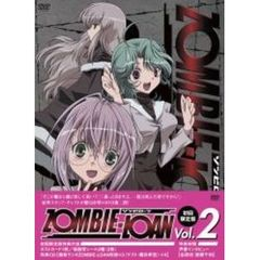 ZOMBIE-LOAN Vol.2 <初回限定版>(DVD)