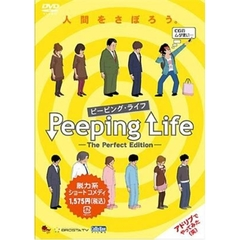 Peeping Life -The Perfect Edition-