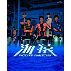 海猿 UMIZARU EVOLUTION Blu-ray BOX(Blu-ray Disc)
