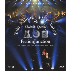 "梶浦由記 / FictionJunction/Yuki Kajiura LIVE vol.#9 ""渋公Special""(Blu-ray)"