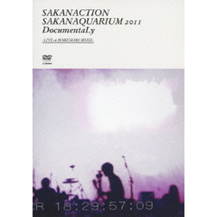 サカナクション/SAKANAQUARIUM 2011 DocumentaLy -LIVE at MAKUHARI MESSE-<ビクターロック祭り セブンネット限定A4クリアファイル特典付>(DVD)