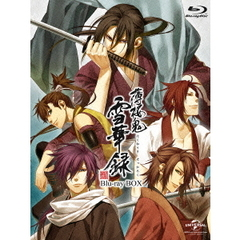 薄桜鬼 雪華録 Blu-ray BOX <初回限定生産>(Blu-ray Disc)