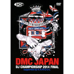 DMC JAPAN DJ CHAMPIONSHIP 2014 FINAL SUPPORTED BY KANGO <スペシャルプライス版>