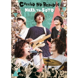 Czecho No Republic/NAKA TO SOTO