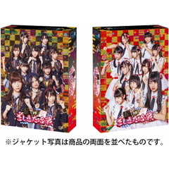 HKT48 vs NGT48 さしきた合戦 Blu-ray BOX(Blu-ray Disc)
