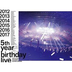 乃木坂46/5th YEAR BIRTHDAY LIVE 2017.2.20-22 SAITAMA SUPER ARENA<7DVD 完全生産限定盤>(限定特典無し)