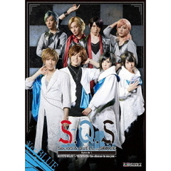 2.5次元ダンスライブ 「S.Q.S(スケアステージ)」 Episode1 「はじまりのとき -Thanks for the chance to see you-」 Ver.BLUE(Blu-ray Disc)