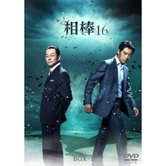 相棒 season 16 DVD-BOX I(DVD)