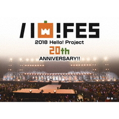 Hello ! Project 20th Anniversary!! Hello!Project ハロ!フェス 2018 ~Hello!Project 20th Anniversary!! プレ
