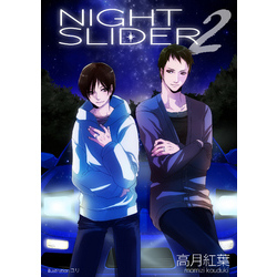 NIGHT SLIDER 2