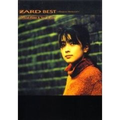Zard best ~request memorial~ Official piano & vocal score
