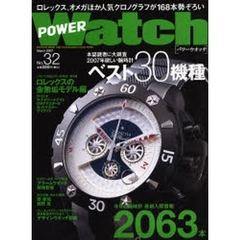 POWER Watch  32