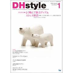 DHstyle  3-27