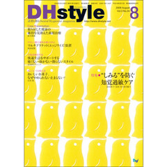 DHstyle  3-34