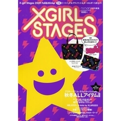 X-girl Stages 2009Fall&Winter