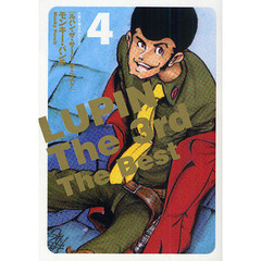 LUPIN The 3rd The Best 4