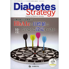Diabetes Strategy Journal of Diabetes Strategy Vol.2No.4(2012Autumn) HbA1cの目標値はどのように設定すべきか