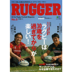RUGGER All Out Rugby Football Magazine No.8