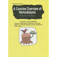 A Concise Overview of Hemodialysis Introduction of Hemodialysis