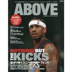 ABOVE BASKETBALL CULTURE MAGAZINE ISSUE 02