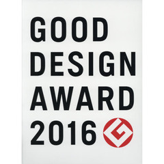 GOOD DESIGN AWARD YEAR BOOK 2016