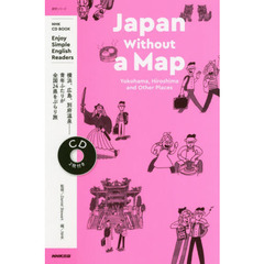 Japan Without a Map Yokohama,Hiroshima and Other Places Enjoy Simple English Readers