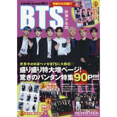 K-POP BEST SELECTION Vol.1 BTS〈防弾少年団〉