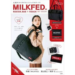 MILKFED. BOSTON BAG & POUCH SET BOOK