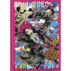 #hide2020 Visual art Exhibition