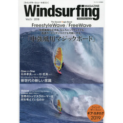 Windsurfing MAGAZINE(5) 2018年11月号